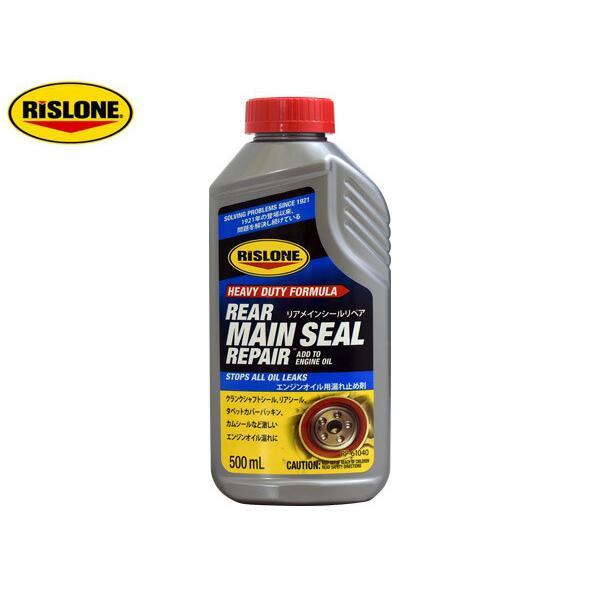 yabumoto2_rp-61040-01