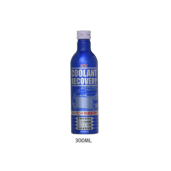 クーラントリカバリー 復活剤 300ml 30-381 古河薬品
