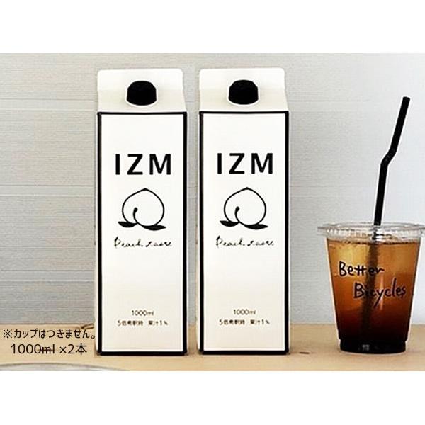 酵素ドリンク IZM イズム ピーチテイスト 発酵エキス 桃 ファスティング 酵素 1000ml 2本セット 送料無料 税率8%