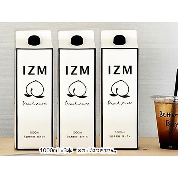 酵素ドリンク IZM イズム ピーチテイスト 発酵エキス 桃 ファスティング 酵素 1000ml 3本セット 送料無料 税率8%