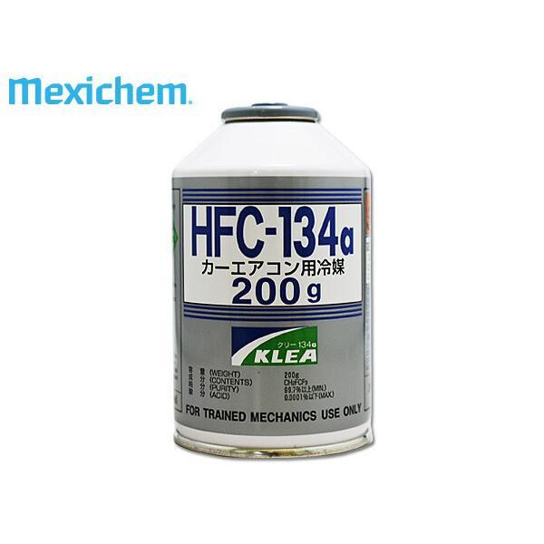 メキシケム ジャパン カーエアコン クーラーガス 冷媒 エアコンガス HFC-134a 日本製 200g 1本 Mexichem R-134a R134