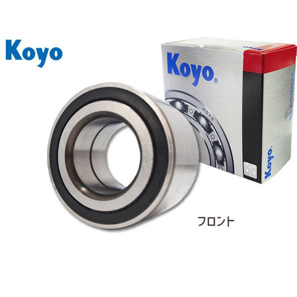 KOYO ハブベアリング フロント ライフ JB1 JB2 JB3 75027 型式OK