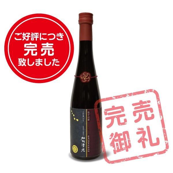 「刀剣乱舞-ONLINE-」日本酒刀剣男士 加州清光|yachiya-uc