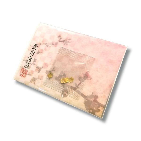 「刀剣乱舞-ONLINE-」日本酒刀剣男士 加州清光|yachiya-uc|05