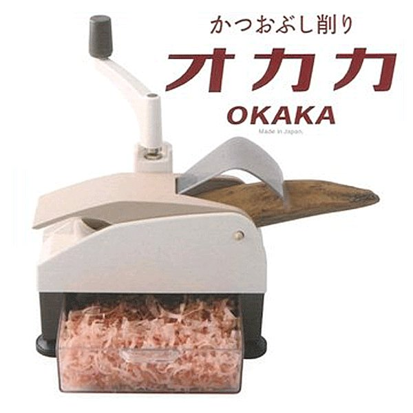 かつおぶし削り器オカカ愛工業22011/日本製鰹節削り器/