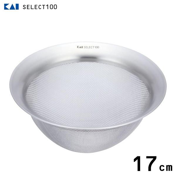 ざる 17cm 貝印 SELECT100 DF5006 / ザル シルバー 18-8ステンレススチール /
