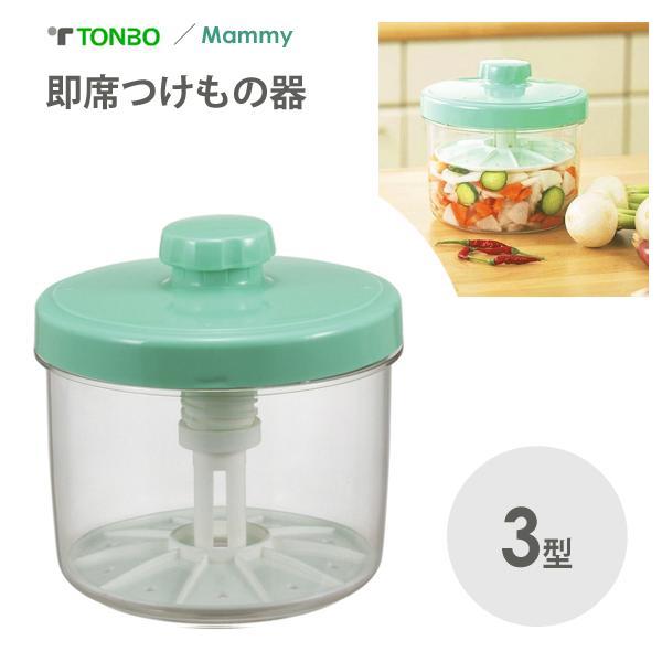 即席つけもの器 丸 3型 新輝合成 トンボ マミー / 日本製 漬物 容器 保存容器 緑 グリーン TONBO Mammy /