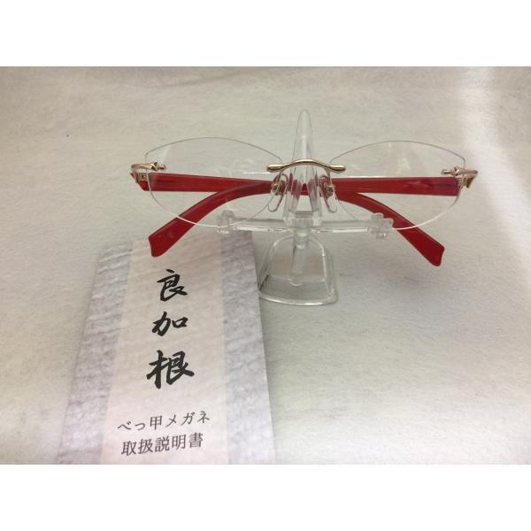 良加根作 最高級染色鼈甲赤 K18ピンクゴールドツーポイント!!|yafuu-imagemagic