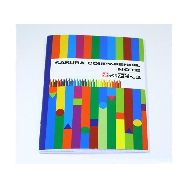 KITERA × サクラクレパス コラボノート クーピーペンシル柄ノートA5 表紙光沢仕上げ背の製本テープの色が黒に変更となっております。  KSTA5FY|yafuu-shogei