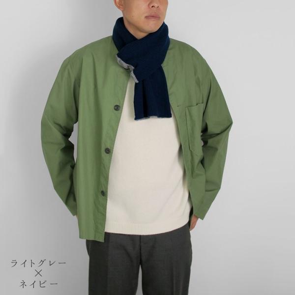 カシミヤ100% リバーシブル ワンループ マフラー メンズ 無地 ニット カシミア ストール 防寒 プレゼント 日本製 五泉ニット|yafuu-store|09
