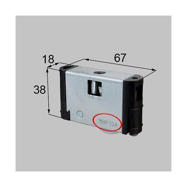 トステム 戸車 引戸用戸車 室内引戸 調整戸車 引き戸 MDU734