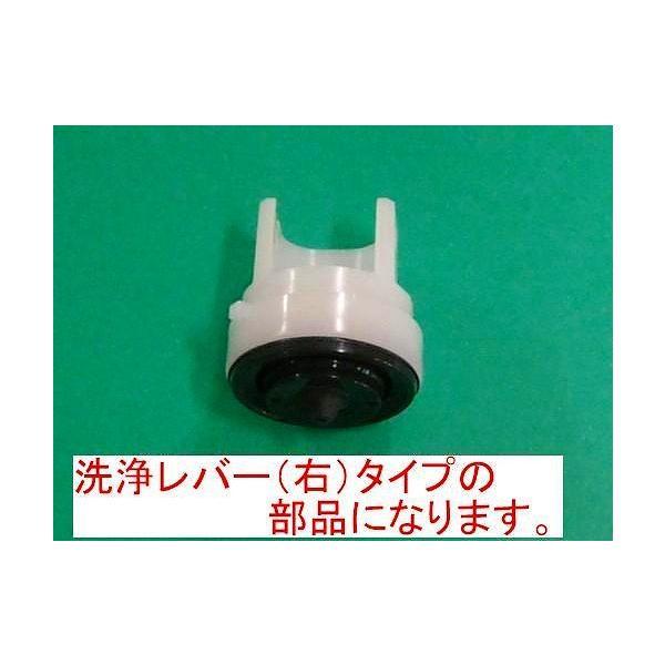 TOTOトイレ部品タンク用ダイヤフラム部(右側レバータイプ)HH11113