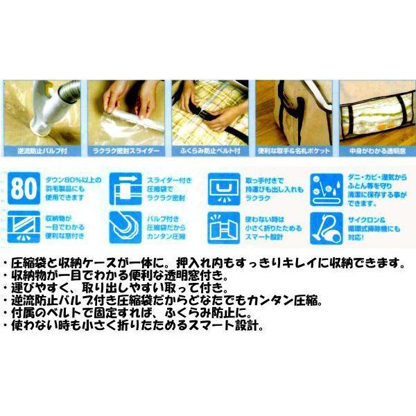 圧縮袋ふとん用 圧縮プラス ふとん用|yakanya|03