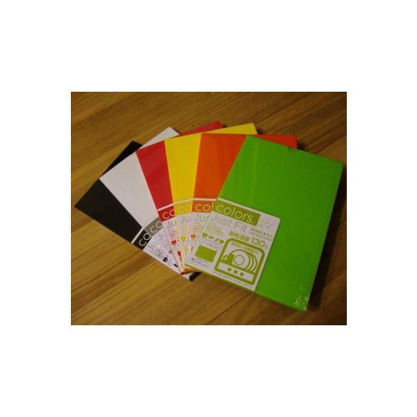 まな板 プラスチックまな板 パール金属 Colors JustFit まな板 M オレンジ 食器洗い乾燥機対応|yakanya|02