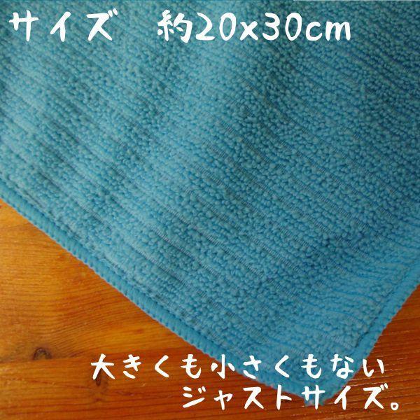 マイクロファイバー 4色ふきん|yakanya|03