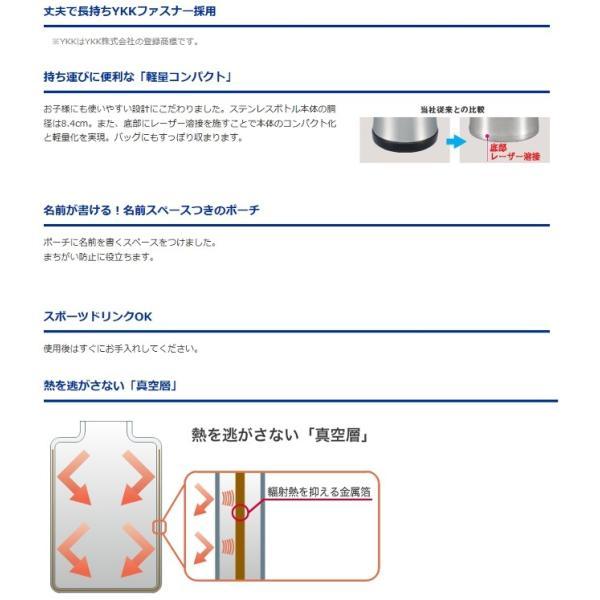 水筒 おしゃれ カバー付  子供 保冷保温 0.5L タイガー魔法瓶 ステンレスボトル サハラ MBO-F050|yakanya|03