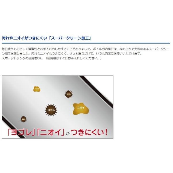 水筒 おしゃれ カバー付  子供 保冷保温 0.5L タイガー魔法瓶 ステンレスボトル サハラ MBO-F050|yakanya|04