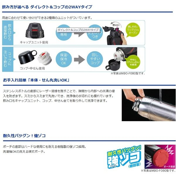 水筒 おしゃれ カバー付  子供 保冷保温 1.0L タイガー魔法瓶 ステンレスボトル サハラ MBO-F100|yakanya|02