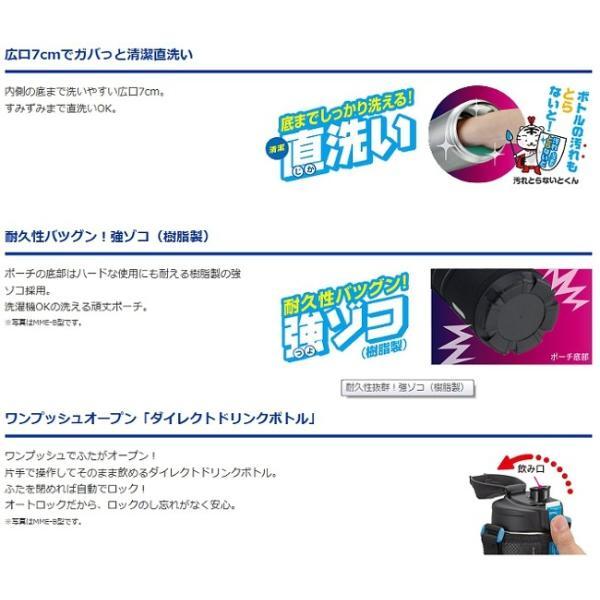 水筒 ケース付 おしゃれ  子供 保冷 0.8L タイガー魔法瓶 ステンレスボトル サハラクール MME-C080|yakanya|03