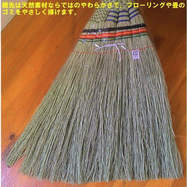 ほうき ちりとりセット 手編みホーキ 短柄&ダストパンセット|yakanya|02