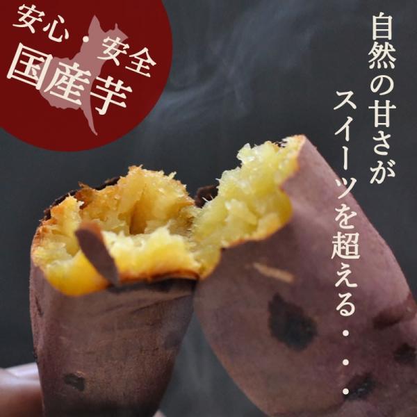 焼き芋 冷やし焼き芋 やきいも 茨城県産 紅はるか 1kg|yakiimo-adumaya|02