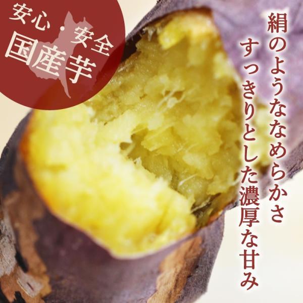 焼き芋 冷やし焼き芋 やきいも 茨城県産 1kg シルクスイート|yakiimo-adumaya|02