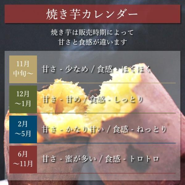 焼き芋 冷やし焼き芋 茨城県産 シルクスイート 1kg 国産 お取り寄せ ギフト yakiimo-adumaya 05