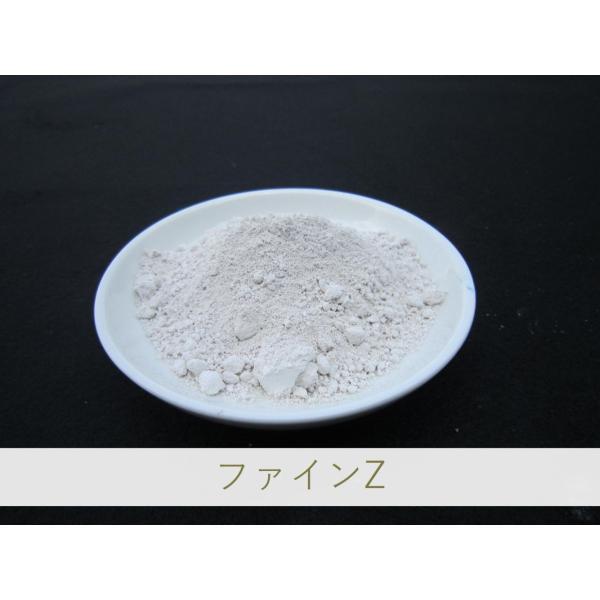 陶芸・陶磁器・焼き物(やきもの)・釉薬用 ジルコン乳濁剤・ケイ酸ジルコニウム 白色顔料 / 白濁剤 ファインZ 100g|yakimonositenittogk