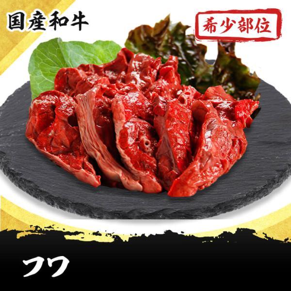 フワ フク バサ ヤオギモ プップギ 300g 国産和牛希少部位ホルモンのお取り寄せ・通販|yakiniku-kacchan