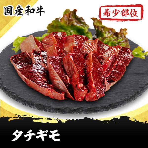チレ タチギモ・タチ300g 国産和牛希少部位ホルモンのお取り寄せ・通販 yakiniku-kacchan