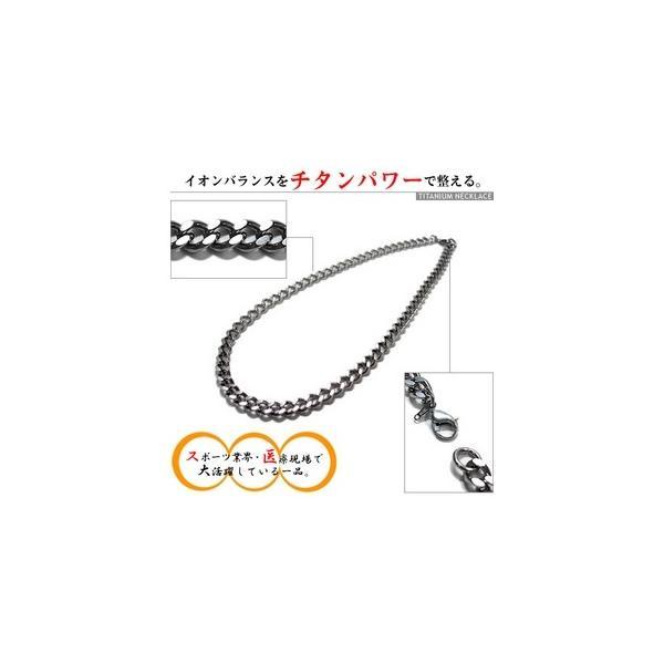 チタン製キヘイネックレス 幅 8.4mm/長さ 50cmお買得品 yakudachitai-shop 02