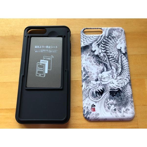 和柄iPhoneケース『水墨龍』 iPhone XS用|yakudo-engine|05