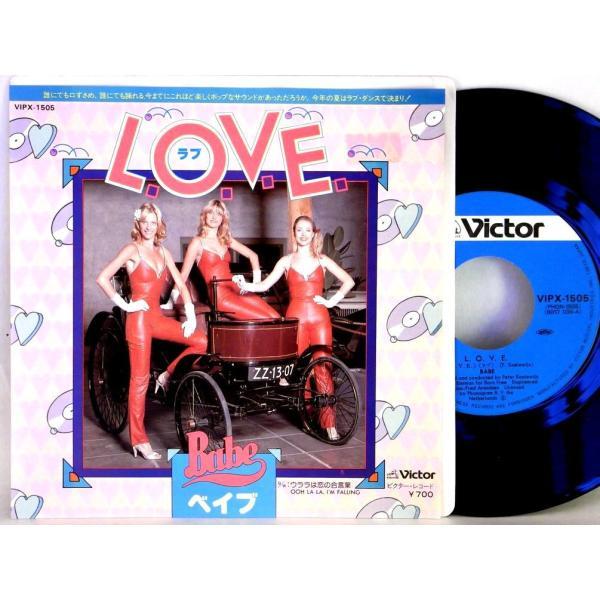 【検聴合格】↑針飛びしない画像の安心レコード】美盤!1982年・BABE ベイブ「LOVEラブ/ウララは恋の合言葉」【EP】 yakusekien 02