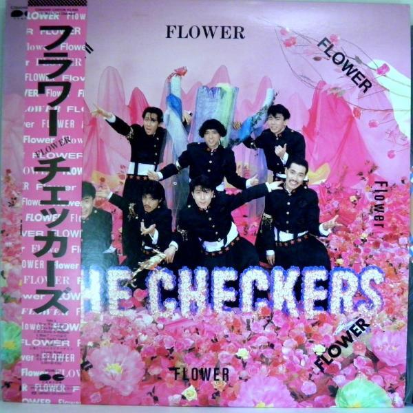 ←【検聴合格】↑針飛無安心レコード】1986年・超美盤! 帯付・チェッカーズ「フラワー FLOWER」1|yakusekien