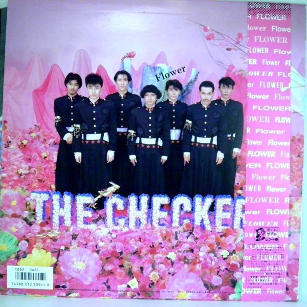←【検聴合格】↑針飛無安心レコード】1986年・超美盤! 帯付・チェッカーズ「フラワー FLOWER」1|yakusekien|04