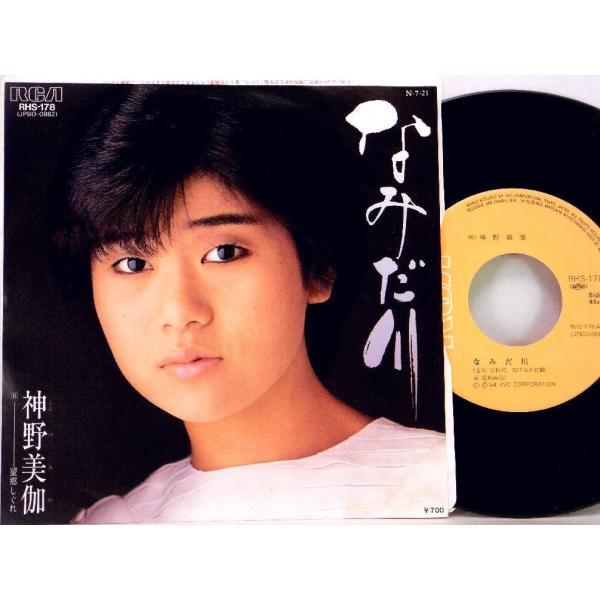 【検聴合格】↑針飛びしない画像の安心レコード】1984年・美盤!神野美伽「なみだ川/望郷しぐれ」【EP】