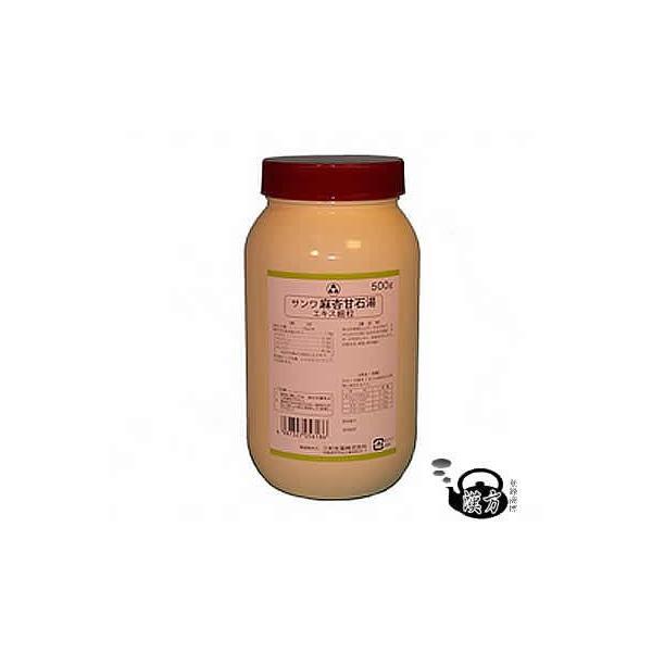 麻杏甘石湯エキス細粒 500gボトル  まきょうかんせきとう 医薬品第2類
