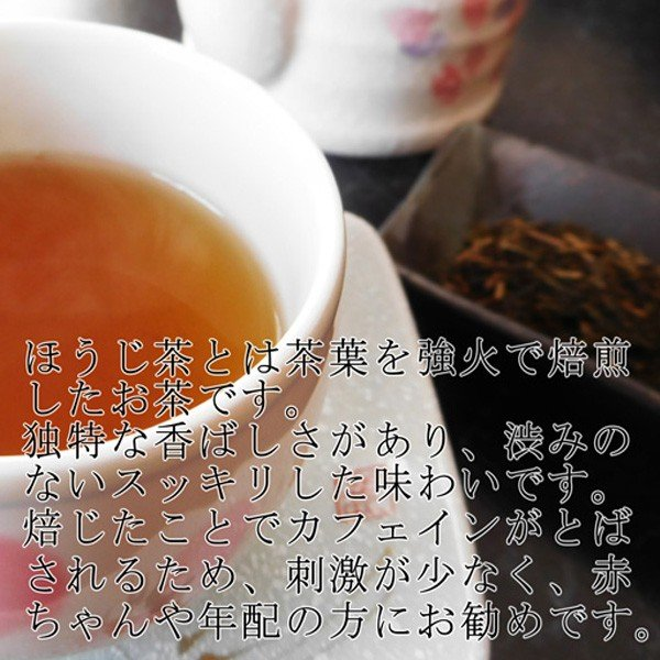 屋久島ほうじ茶(ティーバッグ)  / 無農薬 / 有機栽培 / 産地直送|yakushimashop|03