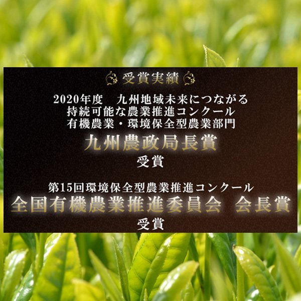 釜cha  2袋セット / 無農薬 / 有機栽培 / 産地直送|yakushimashop|09