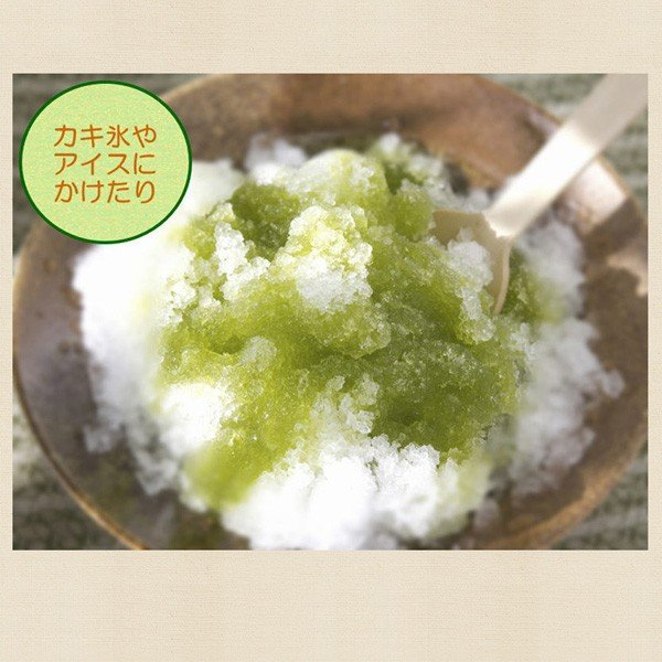 縄文の精 2袋セット / 無農薬 / 有機栽培 / 産地直送|yakushimashop|11