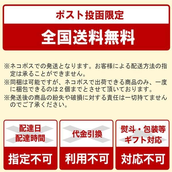 縄文の精 2袋セット / 無農薬 / 有機栽培 / 産地直送|yakushimashop|17