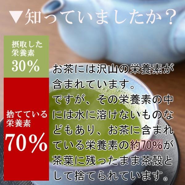 縄文の精 2袋セット / 無農薬 / 有機栽培 / 産地直送|yakushimashop|06