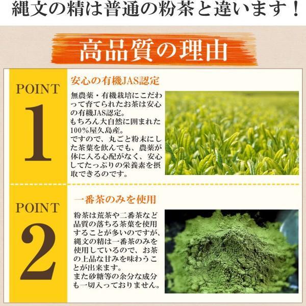 縄文の精 2袋セット / 無農薬 / 有機栽培 / 産地直送|yakushimashop|08