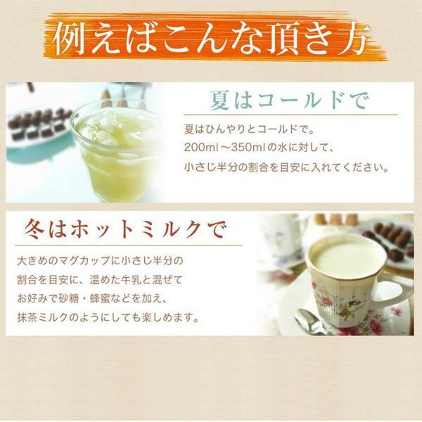 縄文の精 2袋セット / 無農薬 / 有機栽培 / 産地直送|yakushimashop|09