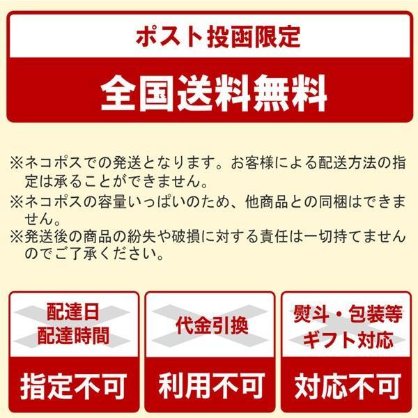 屋久島あら茶 4袋セット / 無農薬 / 有機栽培 / 産地直送|yakushimashop|12