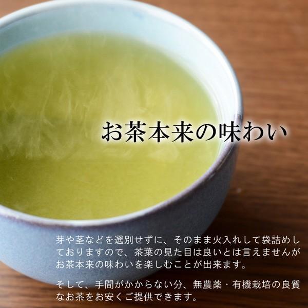 屋久島あら茶 4袋セット / 無農薬 / 有機栽培 / 産地直送|yakushimashop|06