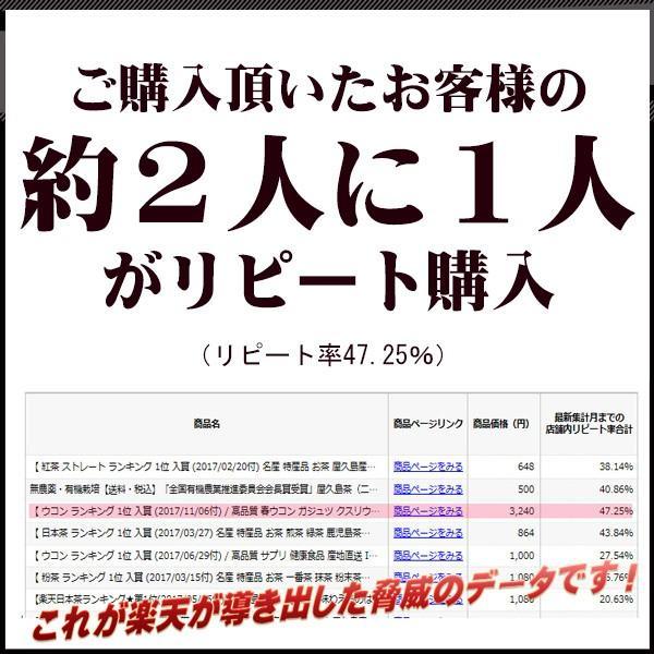 屋久島ウコン極(300粒) / 無農薬 / 有機栽培 / 産地直送|yakushimashop|06