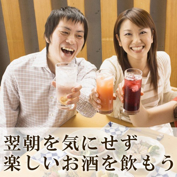 屋久島ウコン極(70粒)【お試し】|yakushimashop|17