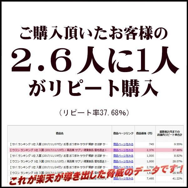 屋久島春ウコン粒(300粒) / 無農薬 / 有機栽培 / 産地直送|yakushimashop|06