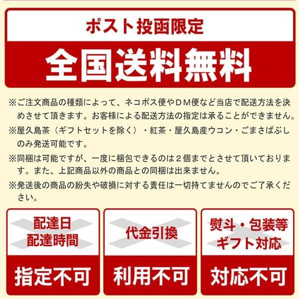 屋久島紫ウコン(ガジュツ)粉末(100g) / 無農薬 / 有機栽培 / 産地直送 yakushimashop 16